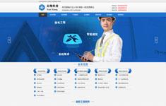 西安网站建设 西安云翔电...